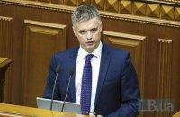 Рада призначила міністром закордонних справ заступника голови ОП Пристайка