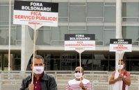 Бразилия обошла Италию и Испанию по количеству инфицированных коронавирусом