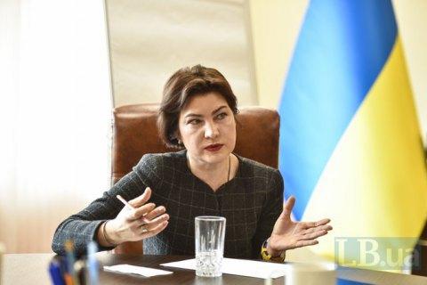"""В НАБУ заявили о """"манипуляциях"""" в выступлении генпрокурора Венедиктовой перед Радой"""