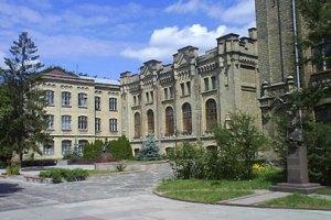 В рейтинг 700 лучших вузов мира вошли два украинских университета