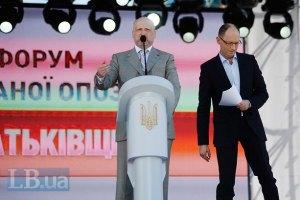 Съезд объединенной оппозиции начал работу