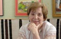 Скончалась известная украинская поэтесса Ирина Калинец
