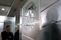 МВФ не ожидает ничего хорошего для валютных резервов Украины