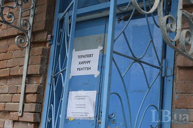 За возможность работать в здании пришлось повоевать с чиновниками