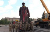У Слов'янську знесли пам'ятник Леніну