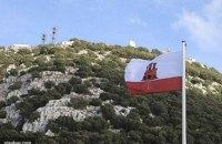 Правительство Гибралтара заявило о вторжении испанского судна в британские воды