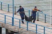 Минобороны РФ назвало возможную причину крушения Ту-154 в Сочи