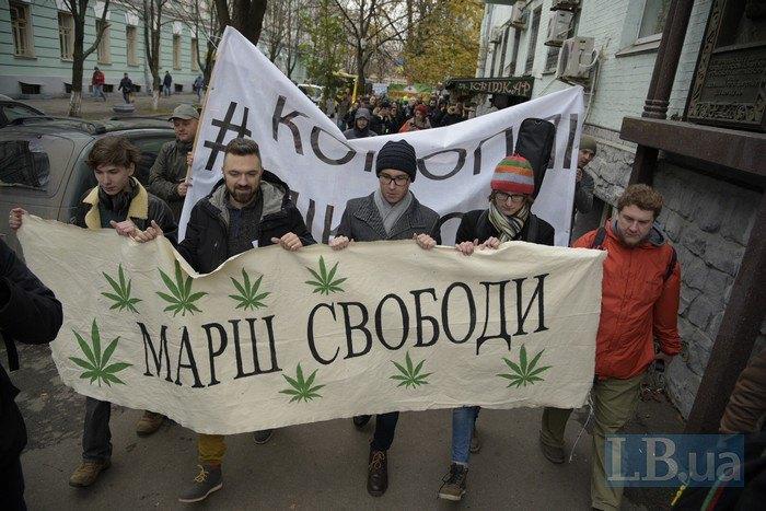 Марш за легализацию конопли на сколько сажают за употребление марихуаны