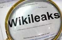 Власти США установили подозреваемого в утечках информации о кибершпионаже