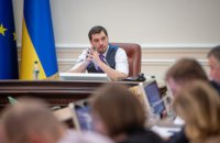 Отставку Кабмина Гончарука поддерживают 44% украинцев, - опрос КМИС