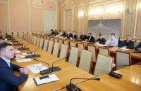 """ТСК визнала незадовільною роботу наглядової ради """"Укрзалізниці"""" і пропонує звільнити правління компанії"""