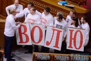 Тимошенко снова заявила о согласии принять любое предложение миссии ЕП