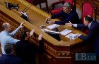 Рада Майдану назвала кандидатів у міністри