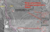 СБУ обнародовала спутниковые снимки в доказательство агрессии России