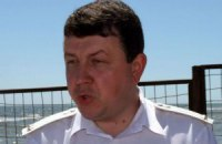 В Мариуполе назначили нового прокурора