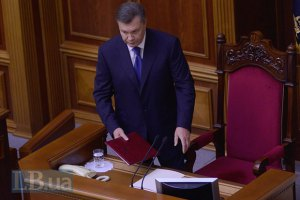 Янукович и Азаров пришли в Раду