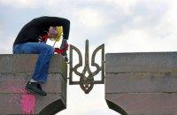 Минкультуры Польши назвало законным демонтаж памятника воинам УПА