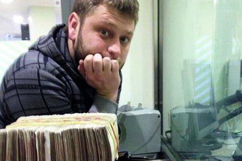 Засуджений у США син депутата Держдуми зізнався в нових злочинах