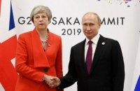 Мэй впервые после отравления Скрипалей встретилась с Путиным