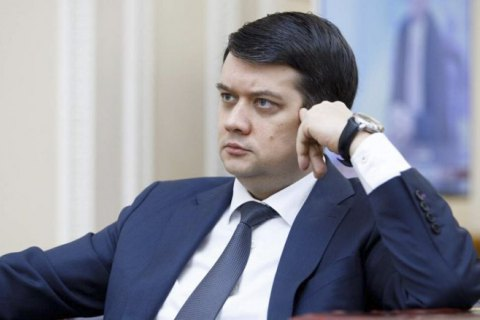 Арахамія ініціював збір підписів за відкликання Разумкова з посади спікера (оновлено)
