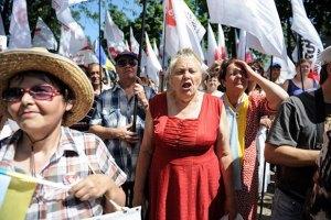 """Прихильники Тимошенко провели """"похорон правосуддя"""""""