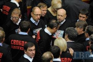 Оппозиция заблокировала работу Рады, Ефремов не знает, что делать