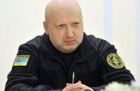 Турчинов счел терроризмом захват Россией украинских пограничников