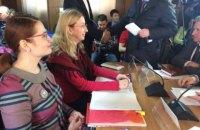 Комитет Рады признал неудовлетворительной работу Супрун