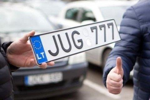 """Зеленський підписав закон про відтермінування штрафів для """"євроблях"""""""