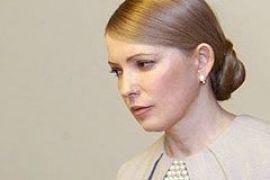 Тимошенко решила снять косу