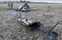 В Минобороны назвали имена погибших в авиакатастрофе под Краматорском военных
