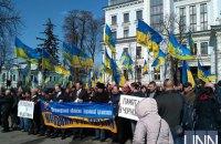 К годовщине гибели Чорновила в центре Киева прошло шествие