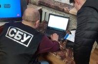 СБУ викрила мережу інтернет-агітаторів, які закликали до захоплення влади