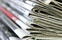 Кабмин ликвидирует государственные печатные СМИ