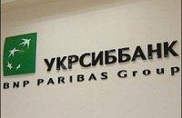 "ЕБРР сохранит за собой 15% ""Укрсиббанка"""