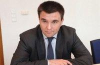 Украина нуждается в оборонительном оружии США - Климкин