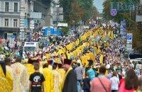 2 тысячи верующих УПЦ КП провели крестный ход в Киеве