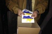 В Донецке разбросали открытки с поздравлением ко Дню Соборности