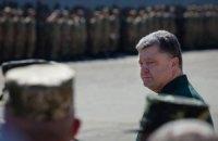 Украина выяснит причины всех боевых потерь за время АТО, - Порошенко