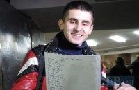Київське метро безплатно провезло 147 пасажирів за вірш Шевченка