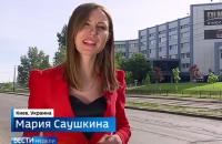 "Україна депортувала журналістку ""России 24"" Марію Саушкіну"