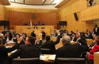 Парламент Кипра предложил отменить санкции против России
