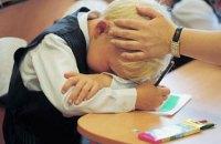 Жительницу Одесской области привлекли к ответственности за то, что забывала забирать сына из школы