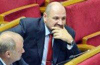 Суд не удовлетворил иск экс-нардепа Розенблата о возмещении 100 млн морального ущерба