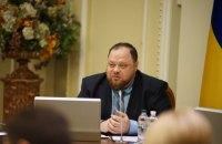 Рада розглядатиме проєкт бюджету-2022 на засіданні 20 жовтня, – Стефанчук