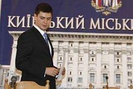 Басс уволен с поста замглавы КГГА