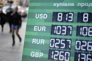 Чистая покупка валюты населением с начала года сократилась в 17 раз