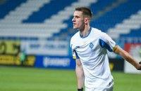 Игрок сборной Украины по футболу дисквалифицирован на год за нарушение антидопинговых правил