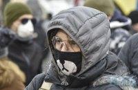 В Тернополе запретили собираться группами более двух человек