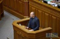Делегация Украины в ПАСЕ призвала Зеленского заявить о неизменности ее курса после выборов